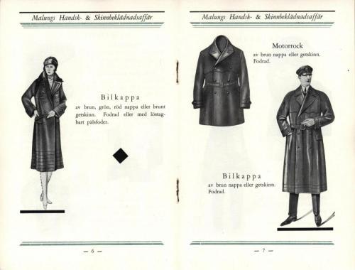 1933_MHOS05