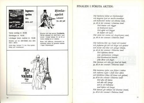 1973 sid07