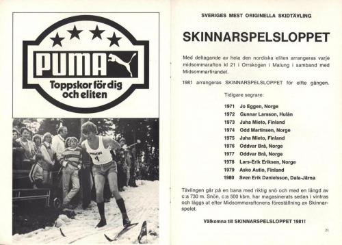 1981_12