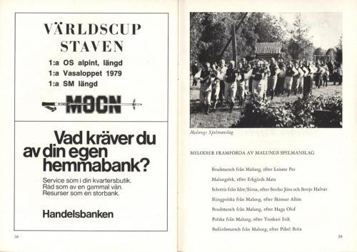 1981_16