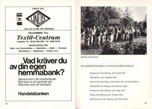 1982_16