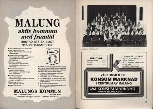 1988 sid22