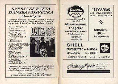 1992 sid03