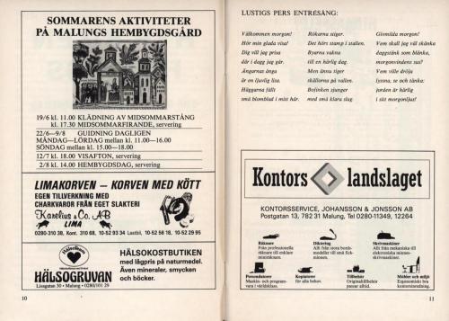 1992 sid07