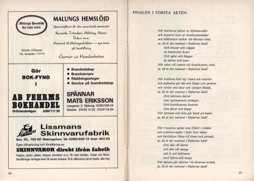 1992 sid09