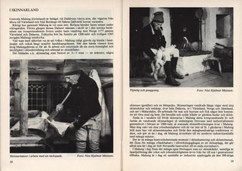 1992 sid11