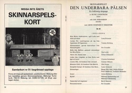 1992 sid14
