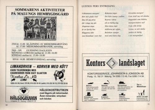 1993 sid07