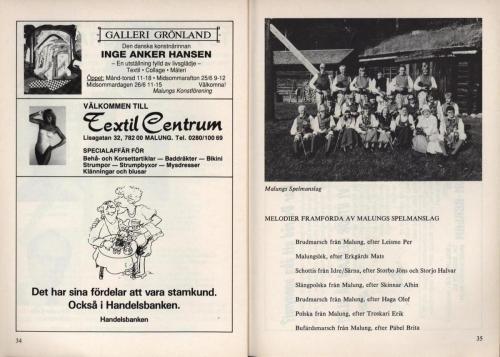 1993 sid19
