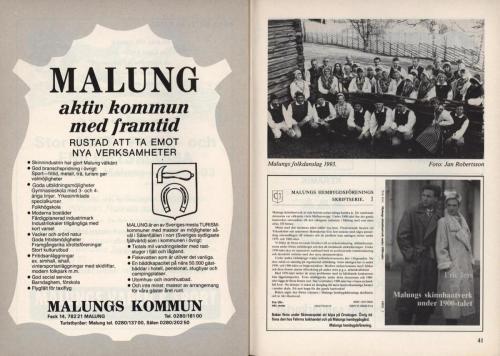 1993 sid22