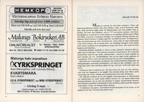 1994 sid05