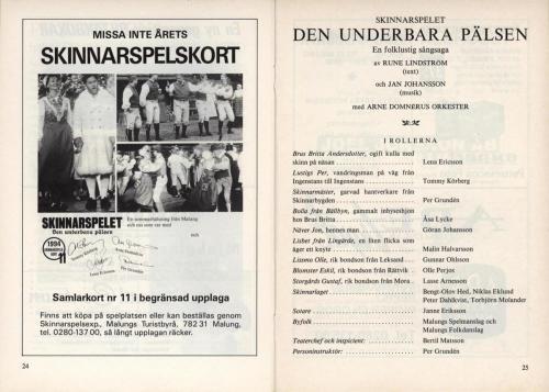 1994 sid14
