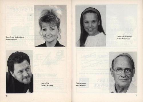 1994 sid16