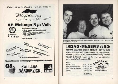 1994 sid17
