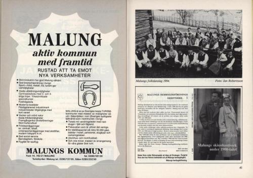 1994 sid22