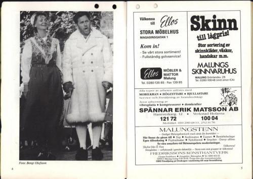 1995 Skinnarspelsprogram 04