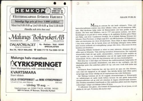 1995 Skinnarspelsprogram 05