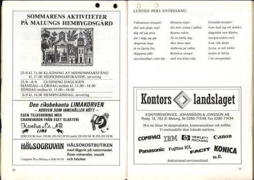 1995 Skinnarspelsprogram 07