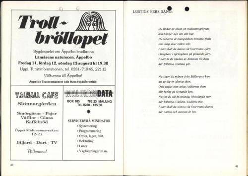 1995 Skinnarspelsprogram 22
