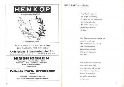 Skinnarspelet 1974_18