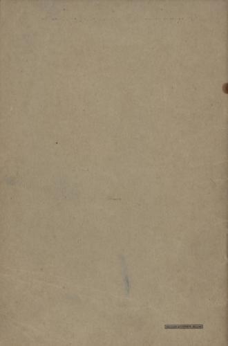 Malungs skinnskrädderi 33-34 blad15