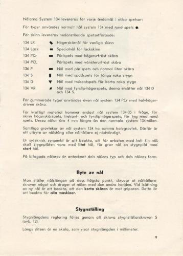 PFAFF sid11