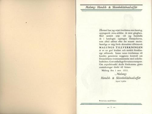 1933_MHOS02