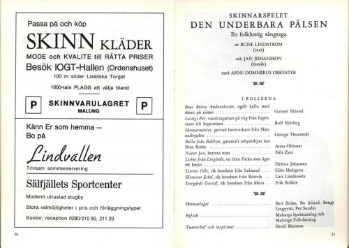 1973 sid12