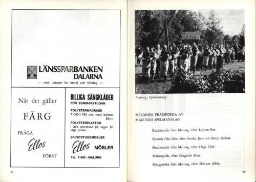 1973 sid16