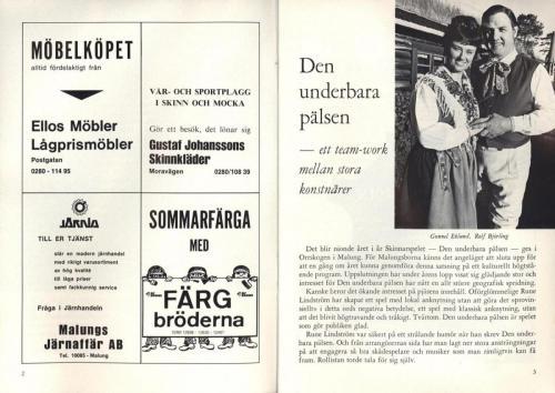 1975_03