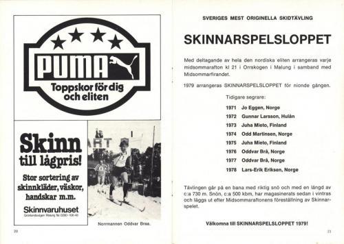 1979_12
