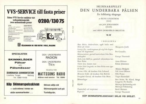 1980_11