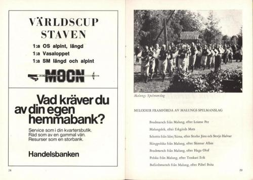 1980_16