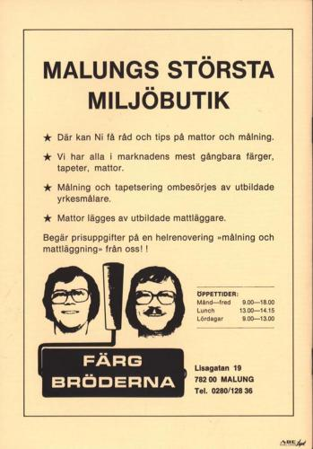 1982_21