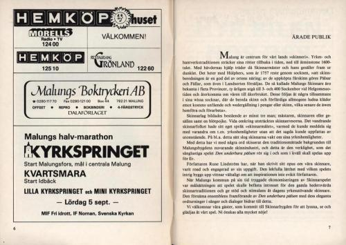1992 sid05