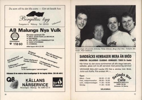 1992 sid17