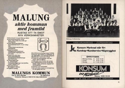 1992 sid22