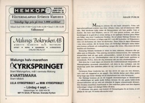 1993 sid05