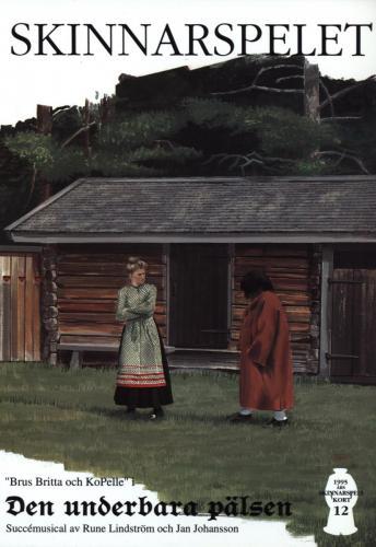 1995 reklam